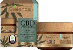 CBD Cannabidiol увлажняющий и успокаивающий крем с CBD из семян конопли для сухой и чувствительной кожи