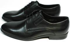 Мужские модельные туфли под темно синий костюм Ikos 3416-4 Dark Blue.