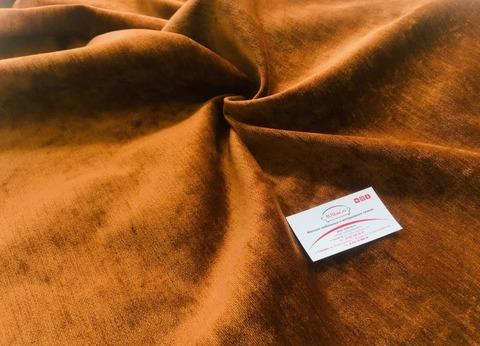 Шенилл Лео коричневый