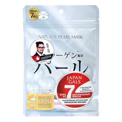 Курс натуральных масок для лица Japan Gals с экстрактом жемчуга 7 шт