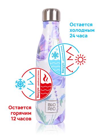 Бутылка-термос металлическая Сиреневые цветы 0,5 л