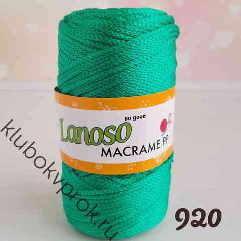 LANOSO MACRAME PP 920, Изумруд