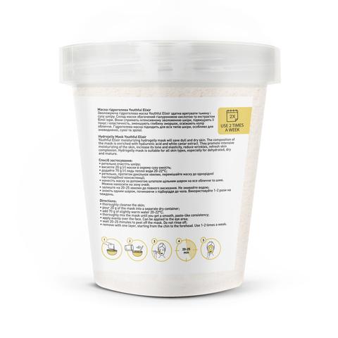 Маска гідрогелева Youthful Elixir Joko Blend 200 г (3)