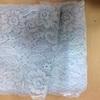 Кружево эластичное, 18см, цвет-св.голубой