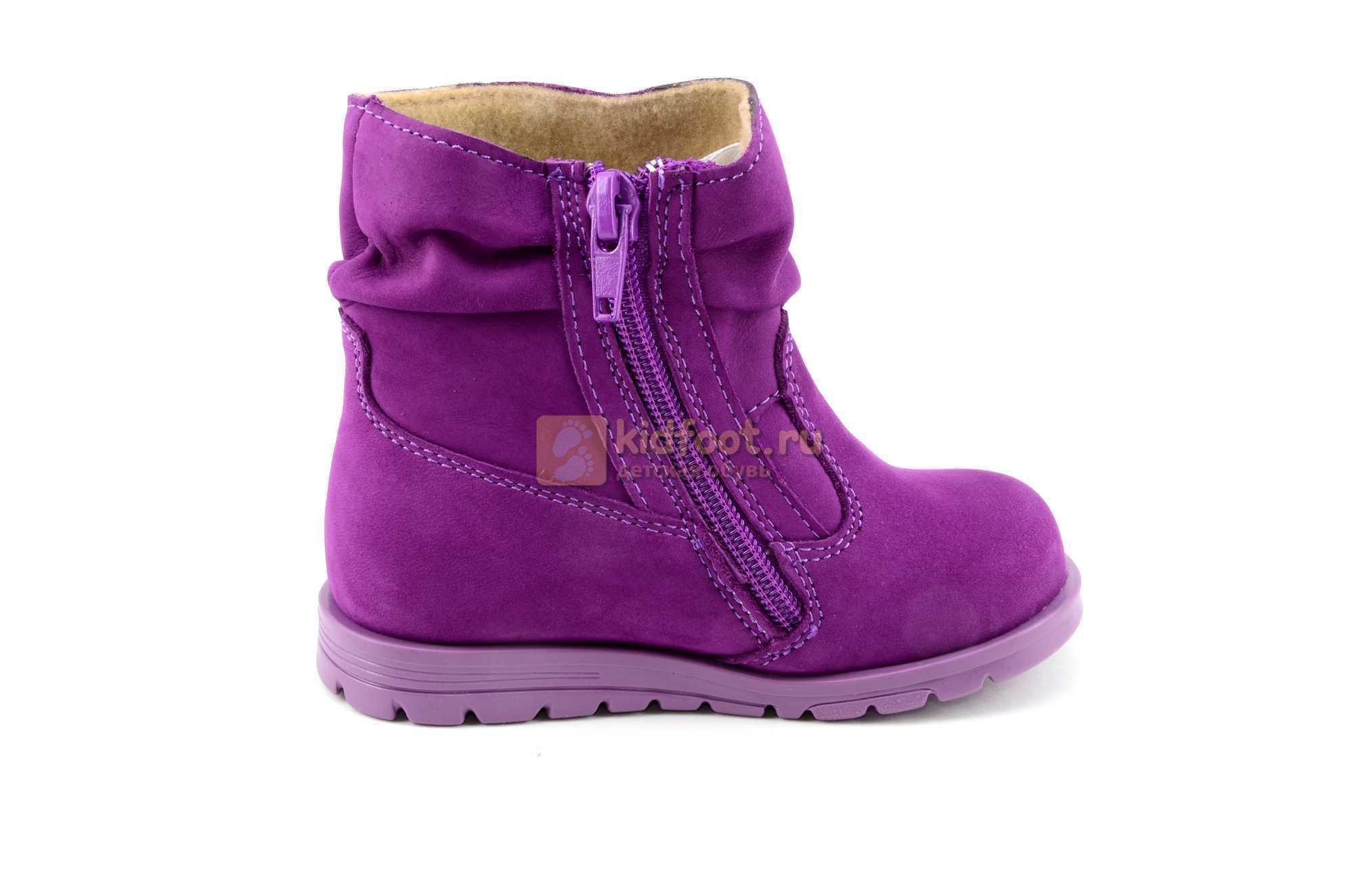 Полусапожки демисезонные Тотто из натуральной кожи на байке для девочек, цвет фиолетовый