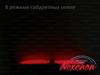 LED катафоты Toyota RAV4