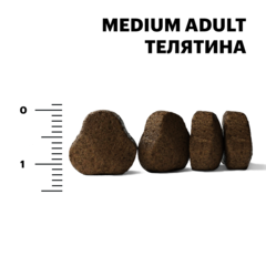 Karmy Medium Adult Телятина, 15кг.