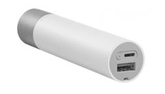 Аккумулятор Xiaomi Flashlight Power Bank 3350 мАч White