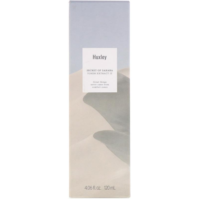 Тонер Huxley Secret of Sahara Toner Extract It 120 мл