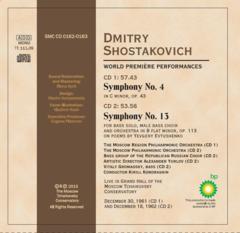 Дмитрий Шостакович. Дирижирует Кирилл Кондрашин  2CD.
