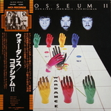 Colosseum ‎II / War Dance (LP)