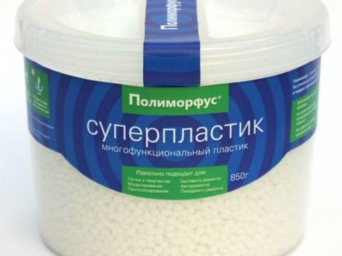 Пластик Полиморфус в гранулах - 850 гр.