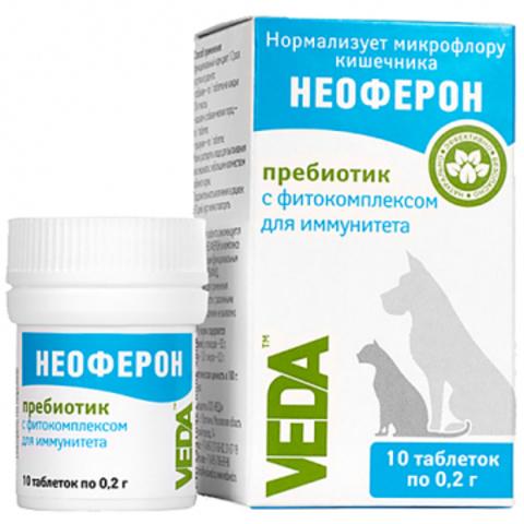 Неоферон пребиотик табл д/соб и кош 10 шт