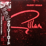 Gillan / Glory Road (LP)