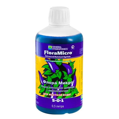 Удобрение FloraMicro HW для жесткой воды 0,5л