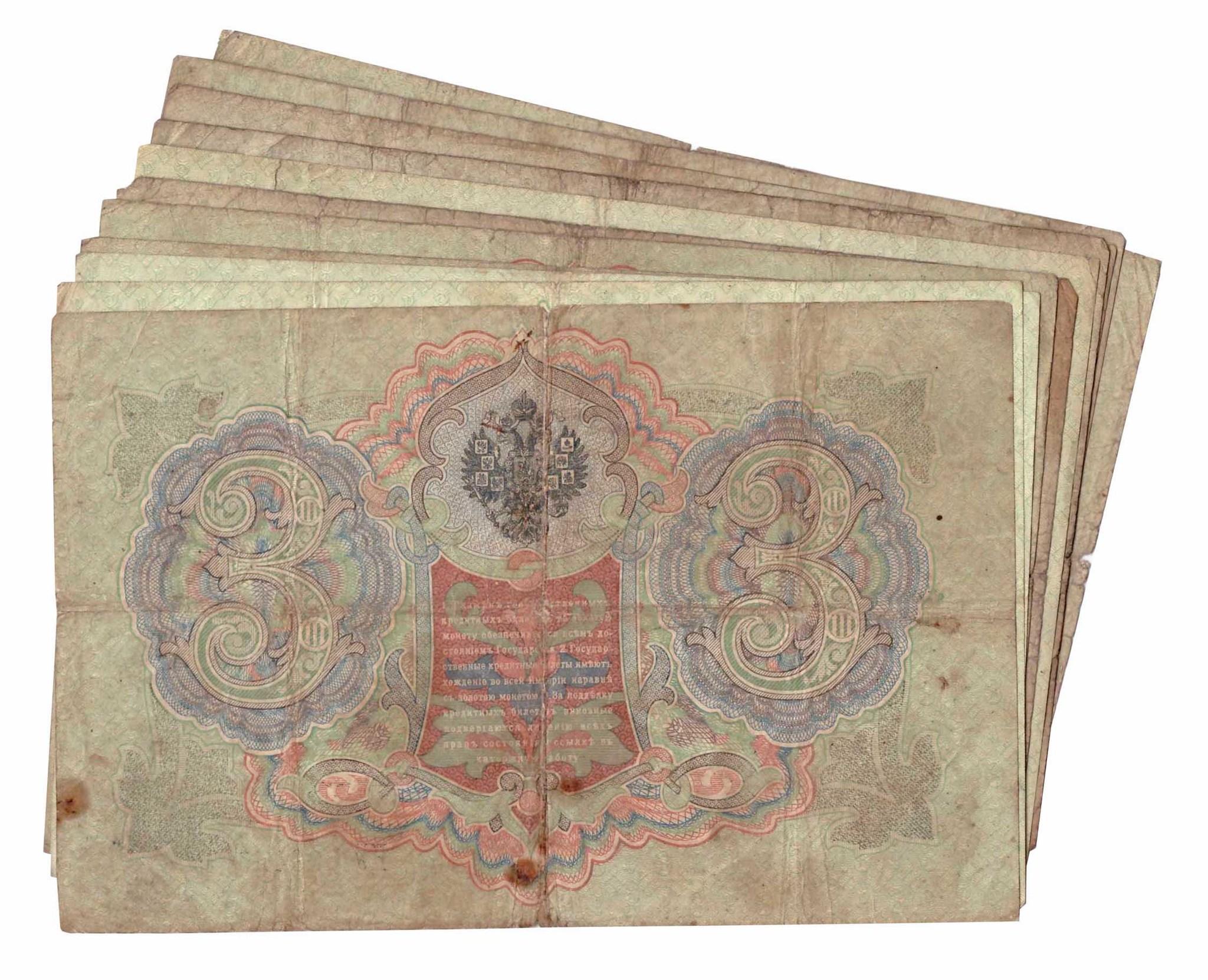 Набор из 11 кредитных билетов 3 рубля 1905 года. Управляющий А.В. Коншин. Набор кассиров.