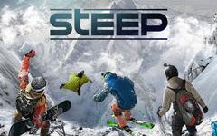 Steep (для ПК, цифровой ключ)