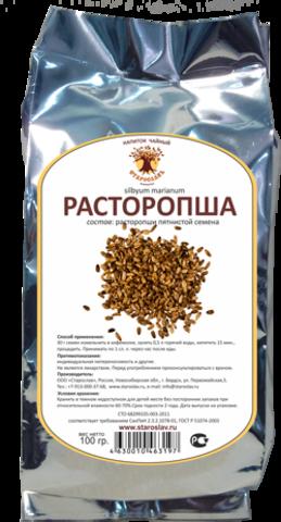 Расторопша (семена, 100гр.) (Старослав)