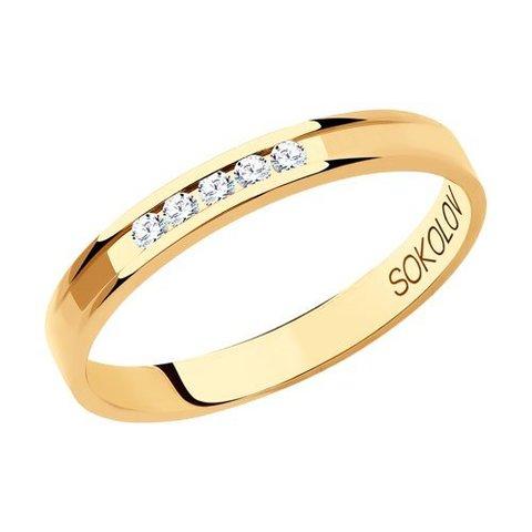 1111296-01 - Кольцо обручальное из золота с бриллиантом