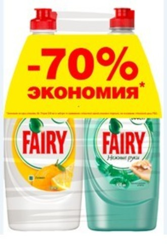 Промонабор Гель д/посуды FAIRY 650мл Сочный лимон+Гель д/посуды FAIRY 650мл Чайное дерево