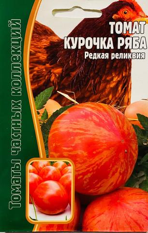 Семена Томат Курочка ряба, ОГ