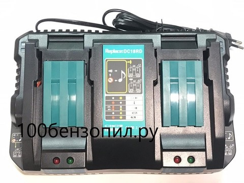 Зарядное устройство Makita DC18RD 7.2-18V 4.0 Ah Li-ION