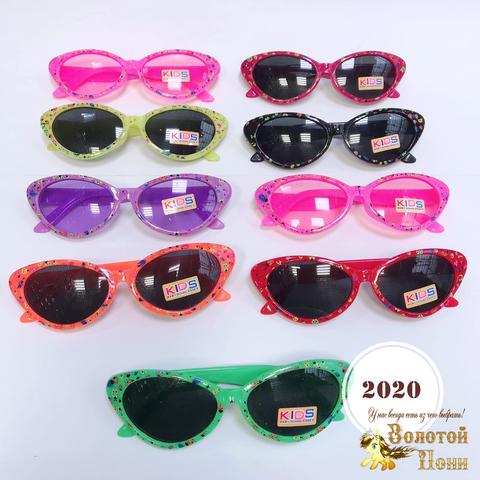 Очки детские (3-7) 200304-КР5019