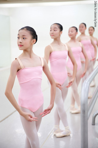 Strap leotard for classes | pink