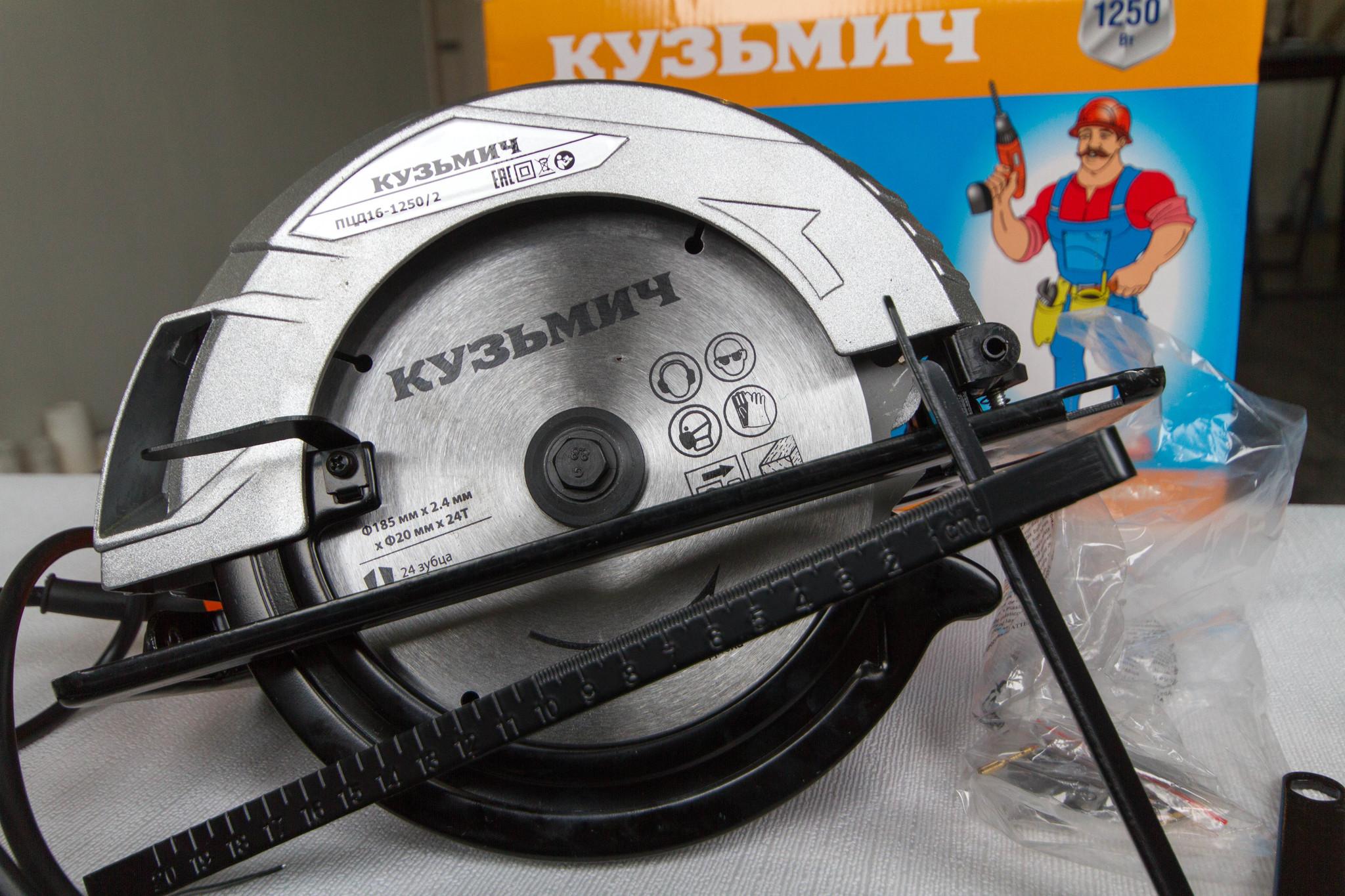 Пила дисковая Кузьмич ПЦД16-1250/2