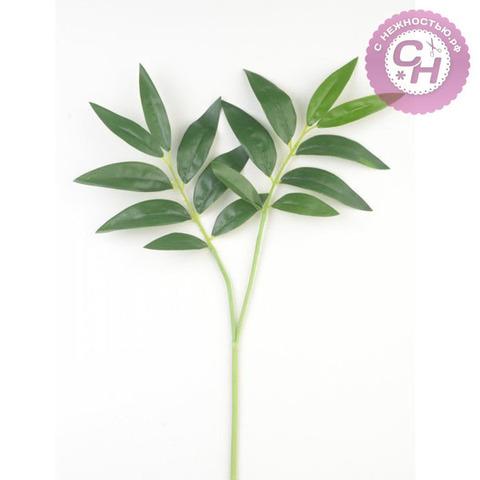 Искусственная зелень - ветка бамбука двойная, 45 см.