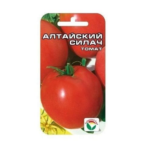 Алтайский силач 20шт томат (Сиб Сад)