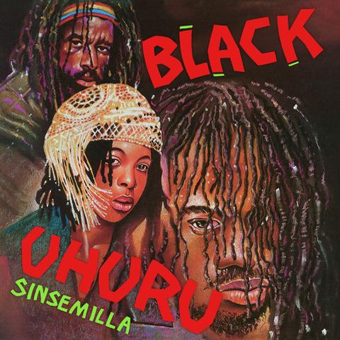 Black Uhuru / Sinsemilla (LP)