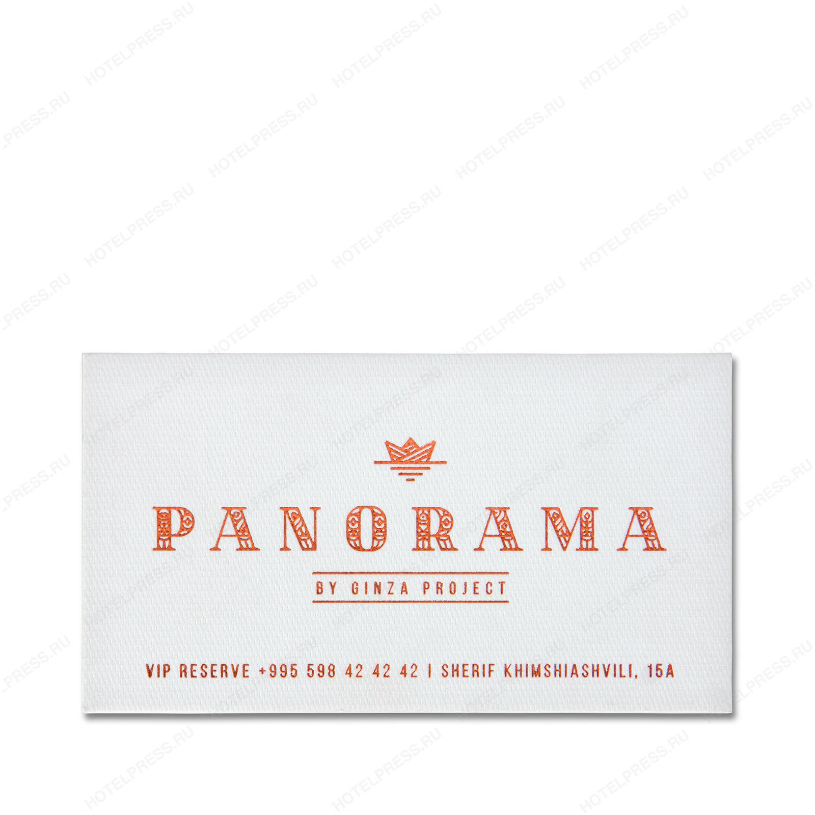 Имиджевая визитная карточка Panorama с тиснением орнамента во всю площадь оборота