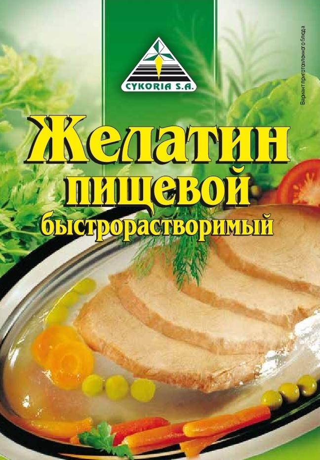 Желатин пищевой быстрорастворимый, 30п х 20г