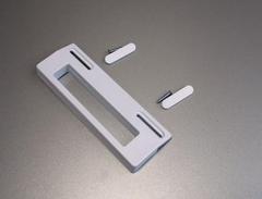Ручка холодильника универсальная 19 см