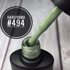 Haruyama, Гель-лак №494, 8 мл