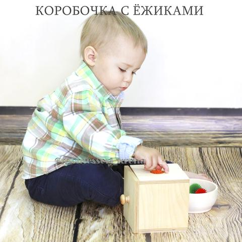 ШКАТУЛКА С ЁЖИКАМИ