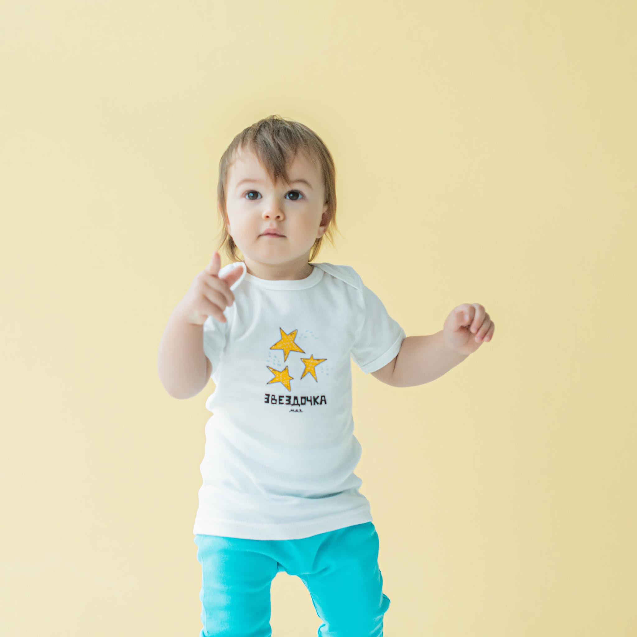 Printed T-shirt 0+, Little Star