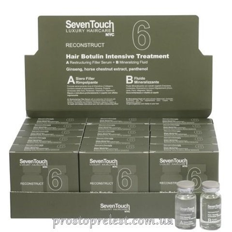 Punti di Vista Seven Touch 6 Botulin Intensive Treatment -  А: Відновлююча філлер-сироватка + В: мінералізований флюїд з рослинними екстрактами