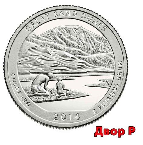 25 центов 24-й парк США Великие Песчаные Дюны 2014 год (двор P)