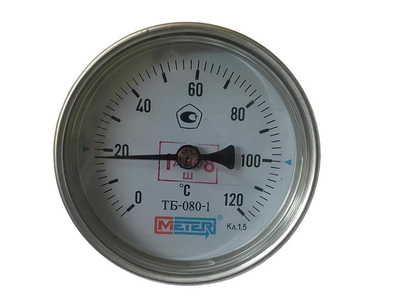 Аксессуары для пива Термометр МЕТЕР ТБ-80-1 термометр_1_копия.jpg
