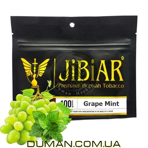 Табак JiBiAR Grape Mint (Джибиар Виноград Мята)