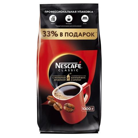 Кофе растворимый Nescafe Classic 1 кг (пакет)
