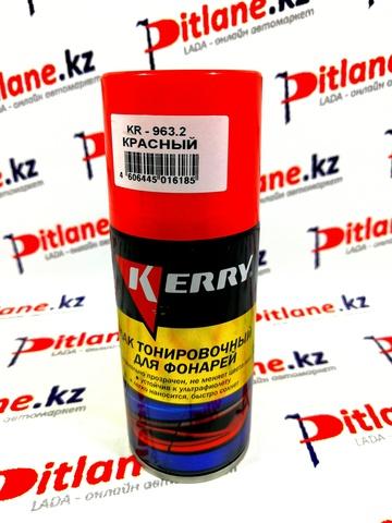 Лак для фонарей KERRY тонировочный (цвет красный)