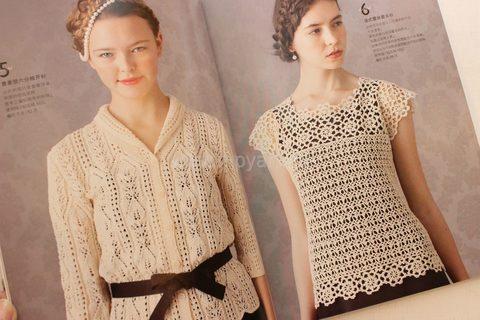 Журнал Couture Knit Harinatsu 5