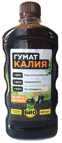 ГУМАТ КАЛИЯ 0.5л