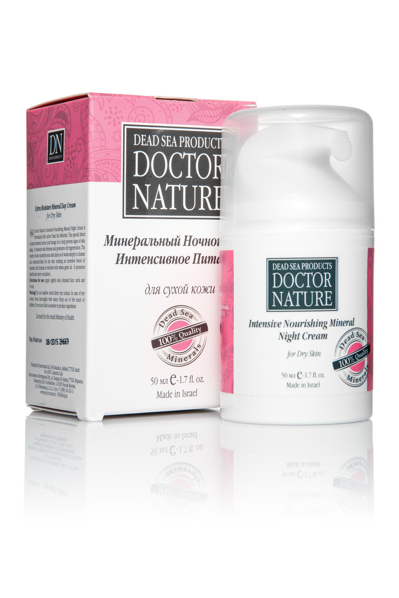 Doctor Nature ночной крем Интенсивное питание 50 мл.