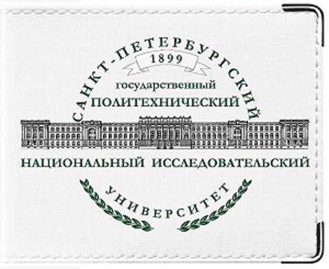 """Обложка для студенческого билета """"Политех СПб"""" (3)"""