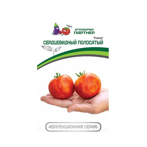 Сердцевидный полосатый 10шт томат (Партнер)