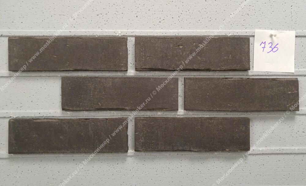 Feldhaus Klinker - R736NF14, Vascu Vulcano Petino, 240x14x71 - Клинкерная плитка для фасада и внутренней отделки